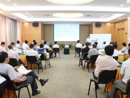 汉中企业培训