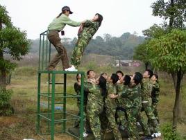企业培训公司
