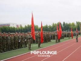 军事素质拓展训练