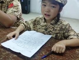 儿童夏令营写家信项目