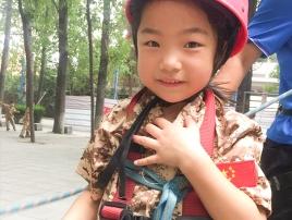 汉中夏令营项目