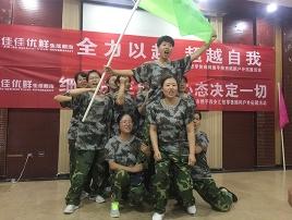 汉中企业室内拓展训练